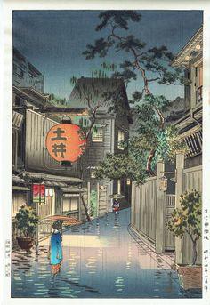 Ushigome Kagurazaka, Tsuchiya Koitsu (1870-1949)