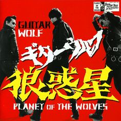 Guitar Wolf - Planet of the Wolves