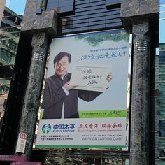 When I think of Hong Kong I think of Jackie Chan. But I didn't actually think I would see him. I was shocked! - #hongkong #hongkongtravel #travelhongkong #causewaybay #hongkonginsta #jackiechan