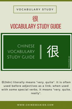 """Do you know how to use the common Chinese word """"很 This simple guide can give you a clear view! Hello English, Learn Mandarin, Chinese Words, World Languages, Learn Chinese, Chinese Language, Being Used, Grammar, Vocabulary"""