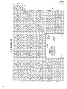 """Схемы вязания """"японские ажуры - крючок"""". Обсуждение на LiveInternet - Российский Сервис Онлайн-Дневников"""
