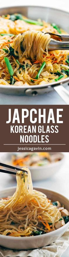 Japchae Korean Glass Noodles with Tofu - Each bite is packed with healthy vegetables and plant protein for a delicious gluten free meal. | http://jessicagavin.com