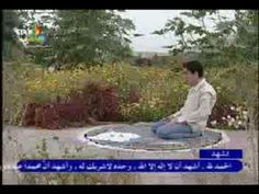 Shia Namaz Maghrib - YouTube