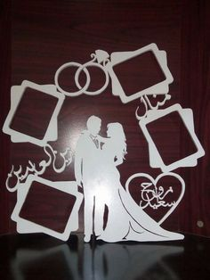Лазерная резка (макеты, видео, опыт, Corel Draw) Laser Cutter Ideas, Laser Cutter Projects, Hand Crafts For Kids, Diy And Crafts, Thermocol Craft, Wood Crafts, Paper Crafts, Family Wall Decor, Wedding Picture Frames
