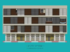 17 Shmaryahu Levin St.. Image © Avner Gicelter