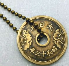 Coin Necklace  Antique Japanese flower coin by FindsAndFarthings