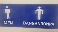 For fans of the murder-mystery visual novel series Danganronpa. Danganronpa Funny, Danganronpa Characters, Danganronpa Trigger Happy Havoc, Nagito Komaeda, Only Play, A Silent Voice, Pokemon, Haha, Funny Memes