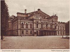 Киев 1912 года. Фотоэкскурсия. Драматический театр «Соловцов»