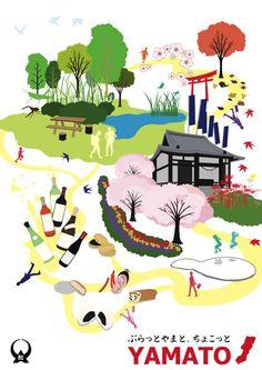 Yamato city campaign poster Japan
