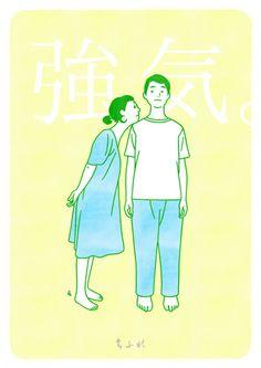 ちふれ 2/2 - 勝手に広告