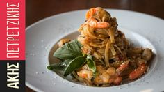 Recipes for pasta. The Greek chef Akis Petretzikis offers online his easy to make and fantastic recipes for spaghetti and all other pasta. Greek Cooking, Easy Cooking, Cooking Recipes, Healthy Recipes, Fried Fish Recipes, Seafood Recipes, Pasta Recipes, Dinner Recipes, Shrimp Linguine