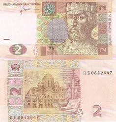 2 hrywny, Ukraina