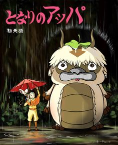 My Neighbor Appa by ~SeiraSky. This is a nice little crossover too, I love Studio Ghibli.