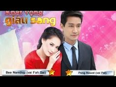 Khat vong giau sang online make money online free roulette