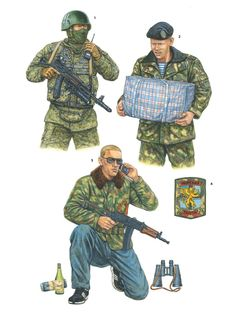 Military Weapons, Military Art, Ukraine Military, Classic Army, Military Action Figures, Military Pictures, Army Uniform, Modern Warfare, Special Forces