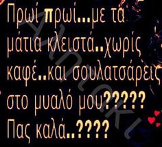 Me Quotes, Funny Quotes, Meaning Of Life, Greek Quotes, True Words, Just For Laughs, Meant To Be, My Life, Lyrics