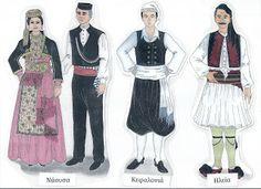 25 March, Baby Play, Greece, Costumes, Kids, Lorraine, School, Kindergarten, Miniatures