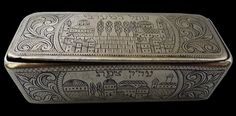 Judaica Antique - Besamin box