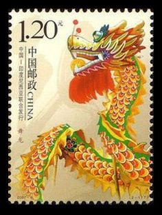 Dragons of the world - Stamp Community Forum