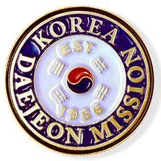 Korea Daejeon LDS Mission Pin