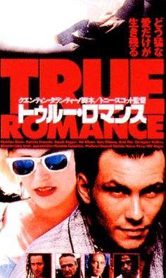 True Romance Romance Art, True Romance, Movie Stars, Movie Tv, Love Actually 2003, Quentin Tarantino Films, Christian Slater, Film Inspiration, Design Inspiration