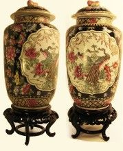 Hand painted Chinese porcelain jar