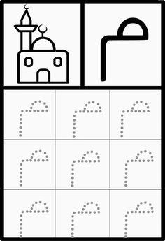 روضة العلم للاطفال: التدريب على كتابة حروف الهجاء