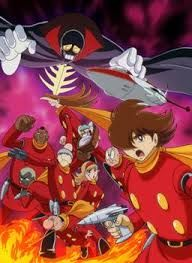 Cyborg 009 (This was one of my first anime that I have watched) Francoise Arnoul, Shakespearean Tragedy, Nostalgia, Old Anime, Good Old, Kitsch, Cyberpunk, Fangirl, Sci Fi