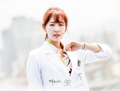 Doctors Korean Drama, Korean Drama Tv, Park Shin Hye Drama, Joo Hyuk, Model Face, Future Career, Face Claims, Kdrama, Parks