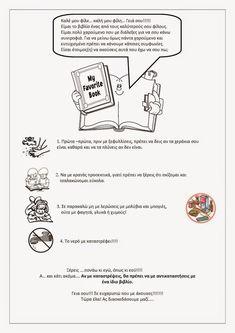 Μικρό Νηπιαγωγείο - 1/θ Νηπιαγωγείο Μικρόπολης Ν. Δράμας: Δανειστική Βιβλιοθήκη και βιβλιοφάγος School Librarian, Library Books, My Passion, School Projects, Books To Read, Kindergarten, Education, Reading, Blog
