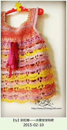 1509--кегли--чернила младенца крючком юбка второй - тая - тая сотка блог