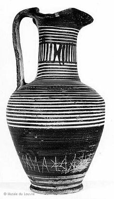 ETRUSCAN ART Oinochoe with painted geometric decoration Between 675 and 650 BC Cerveteri (Caere), central Italy - Cumae (?), southern Etruria (?) | Louvre Museum | Paris