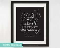 Digital Download Quran Quote Heavens & Earth by LittleWingsGallery
