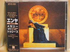 CD/Japan- enya The Memory Of Trees +1 bonus trk w/OBI RARE ORIGINAL'95 WPCR-550 #CelticPopCeltic