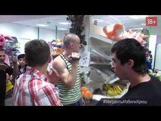 Хрюши против Драка с охраной магазина - YouTube