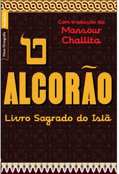 Download O Alcorao - Maome- Muhammad - ePUB, mobi, pdf