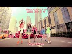 [日本語字幕 & 歌詞 & カナルビ] f(x) - Hot Summer - YouTube
