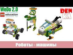 Роботы помощники из Lego Education WeDo | Винахідник | Робототехника 2.0 - часть 3 - YouTube