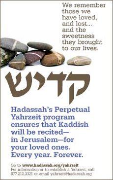 Hadassah Perpetual Yahzeit Program In Israel - in front of The Chagall Windows  Www.hadassah.org/yahrzeit