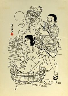 Toshio Saeki - Melt