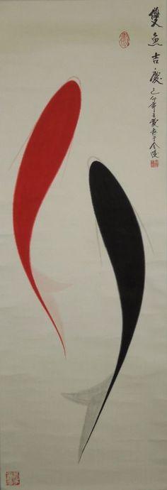 Chinese Hanging Scroll carp China Wall Painting Red black Kakejiku ink art d53
