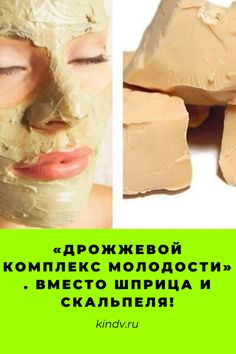 Healthy Nutrition, Anti Aging, Health Fitness, Hair Beauty, Make Up, Weight Loss, Organic, Skin Care, Face