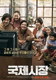 Ode To My Father-(국제시장) Released December 17 2014.  http://en.wikipedia.org/wiki/Ode_to_My_Father It's a touching, sentimental film about a North Korean family that evacutes to Busan, South Korea during the Hungnam Evacuation in 1951. I really enjoyed it.