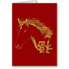 Profile of a Horse Chinese New Year 2014 Cards