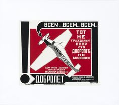 Dobrolet (limited edition print) by Rodchenko, Aleksandr M. | Vintage Posters at International Poster Gallery