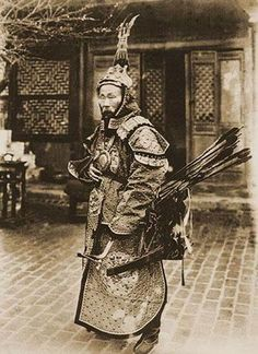 China - 1870. - Su Yuanchun, (1844-1908 AD) a Manchu general in Guangxi