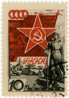 Soviet postage stamp: Red Army, c. 1938 Designed by V. Zavyalov Ms, Piggy's postage stamp turkey postage stamp 1958 DIY:stamps made out of f. Old Stamps, Vintage Stamps, Postage Stamp Design, Soviet Art, Soviet Union, Propaganda Art, Red Army, Fauna, Mail Art