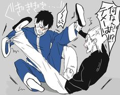 One Punch Man- Blue Fire and Garou
