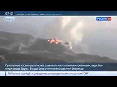 Свежие Новости! Последние Новости Мира  Новости  Сирии  Новости политики