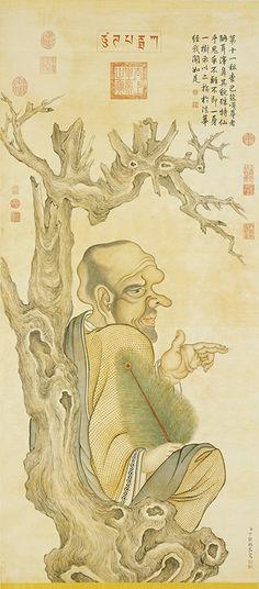 清 丁觀鵬 畫十六羅漢像 第十一租查巴納塔嘎尊者